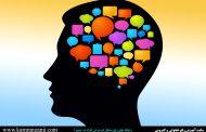 چگونه کم حرف نباشیم - خودگویی
