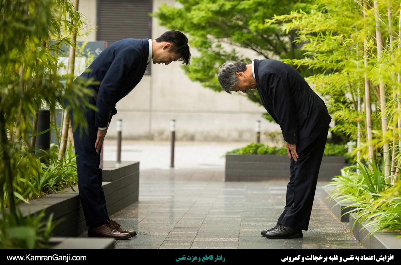 رفتار قاطع قاطع رفتار قاطع داروی خجالت و کمرویی