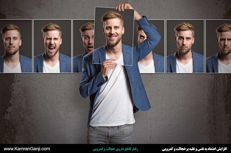 رفتار قاطع - رفتار قاطعانه لبخند زیبا لبخند زیبا و ۴ راه ساده برای لبخند زدن