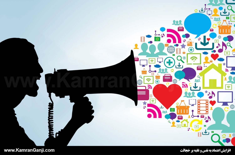 حقوق انسانی ما - ابراز احساسات و عقاید و افکار حقوق انسانی حقوق انسانی ما