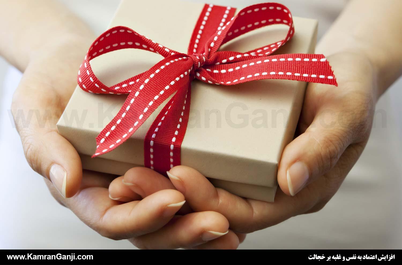 gift [object object] هدیه ۲