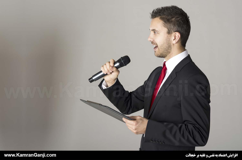 تمرینات فن بیان فن بیان چیست فن بیان چیست [به همراه ۸ تمرین کاربردی]
