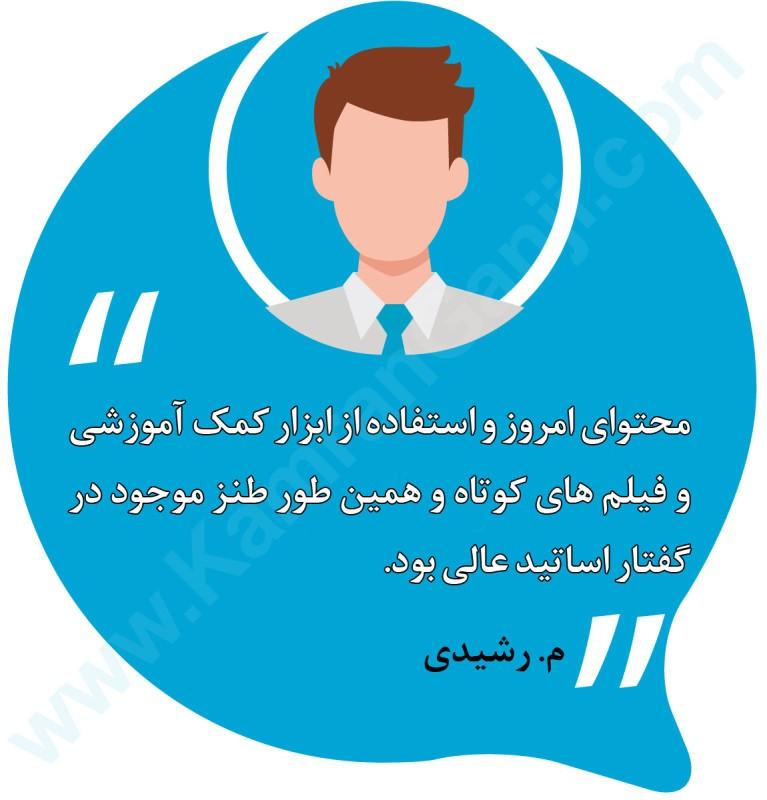 کارگاه افزایش اعتماد به نفس و سخنرانی کارگاه افزایش اعتماد به نفس و سخنرانی                                   1