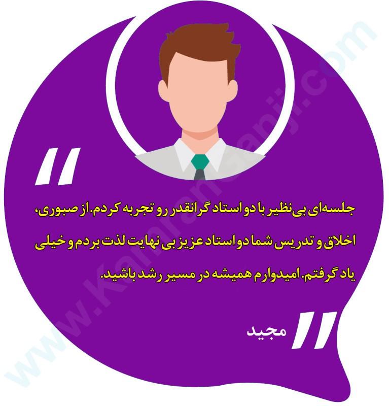 کارگاه افزایش اعتماد به نفس و سخنرانی کارگاه افزایش اعتماد به نفس و سخنرانی                                   4