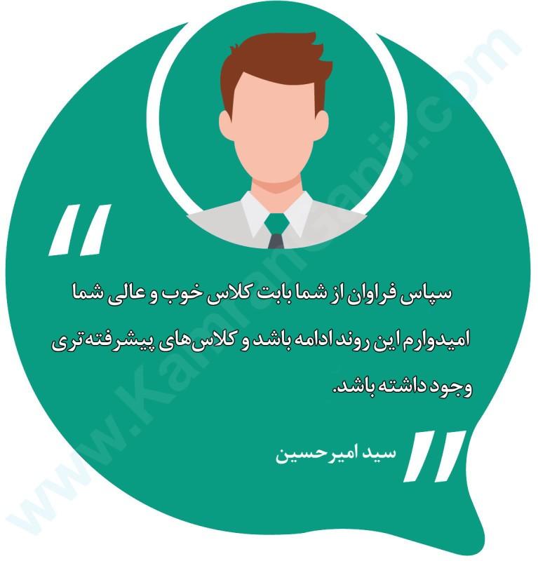 کارگاه افزایش اعتماد به نفس و سخنرانی کارگاه افزایش اعتماد به نفس و سخنرانی                                   5
