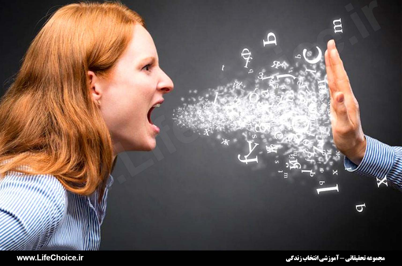 the power of words مهارت جرأت ورزی و قاطعیت کتاب مهارت جرأت ورزی و قاطعیت | معرفی کتاب