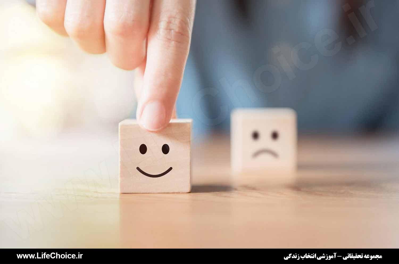 Smile کتاب همه جاده ها از ما آغاز می شوند کتاب همه جاده ها از ما آغاز می شوند | [معرفی + خلاصه کتاب]